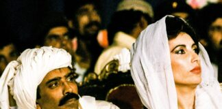 Benazir Asif Zardari